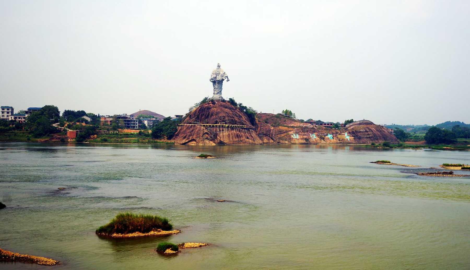 Yanshan – en reise i historie
